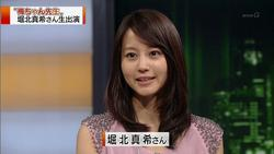 kohaku uta gassen essay Mengyu wang professor fumie bouvier jpn 110 nov 15th 2012 kohaku uta gassen mengyu wang.