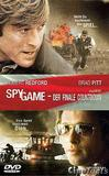 spy_game_der_finale_countdown_front_cover.jpg