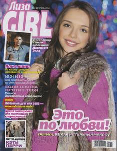 Дженсен Эклз постер в журнале Лиза Girl февраль 2014