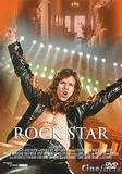rock_star_front_cover.jpg