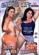 Big Ol Chunky